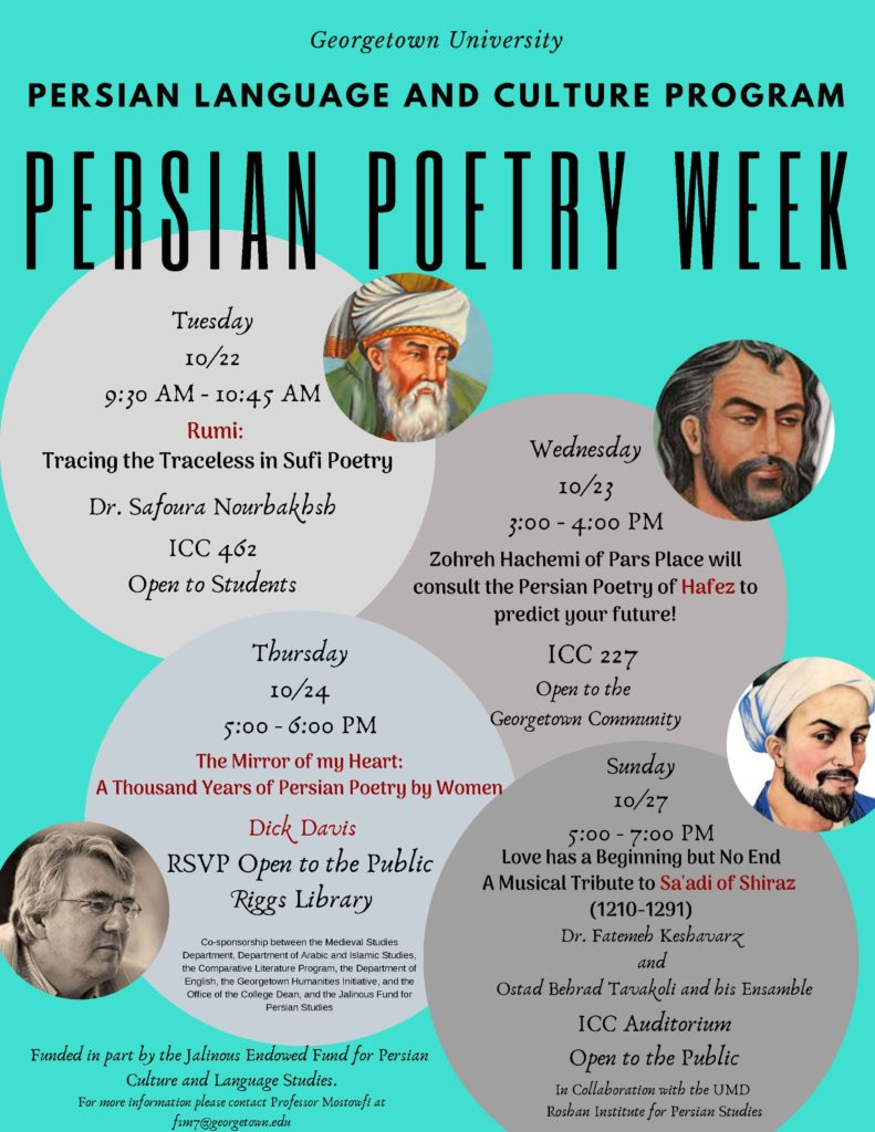 Event flyer for Persian Poetry Week, including schedule of events and photos of included poets.
