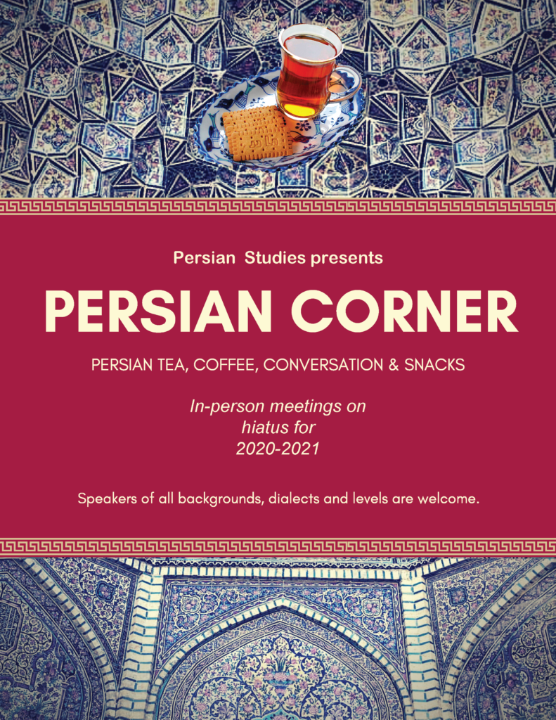 Persian Corner flyer welcoming students, staff, and faculty to future meetings.