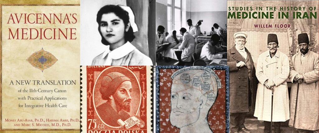 """images of book covers for """"Avicenna's Medicine"""" and """"Studies in the History of Medicine in Iran"""""""